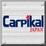 カーピカル JAPAN NET事業部さんのプロフィール画像