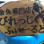 muramuranodesさんのプロフィール画像
