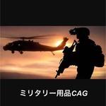 kei1929233さんのプロフィール画像
