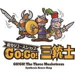 gogo_34_shopさんのプロフィール画像