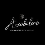 アルコバレーノ ヤフオク!店さんのプロフィール画像