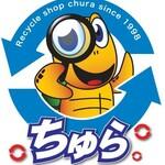 総合リサイクルショップちゅらさんのプロフィール画像