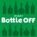 ボトルオフさんのプロフィール画像