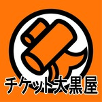 daikokuya9021さんのプロフィール画像