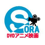 SORA ヤフー店さんのプロフィール画像