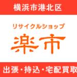 youfuku2015さんのプロフィール画像