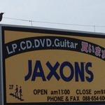 jbjapan77さんのプロフィール画像