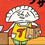 enpukuchidoriさんのプロフィール画像