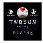 towsun560527さんのプロフィール画像