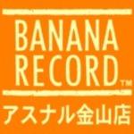 bananarecord_kana877さんのプロフィール画像