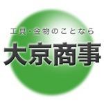 大京商事1号店さんのプロフィール画像