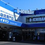 U-ICHIBANさんのプロフィール画像