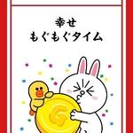 yuutaidaisuki1028さんのプロフィール画像