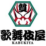 歌舞伎屋 x シルバーバンクさんのプロフィール画像