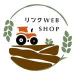 リンク WEB SHOPさんのプロフィール画像