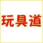 hirotaka1290_0706さんのプロフィール画像