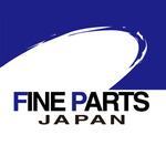 ファイン パーツ ジャパンさんのプロフィール画像