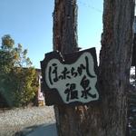khayaka1さんのプロフィール画像