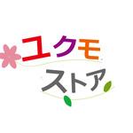 ユクモ村さんのプロフィール画像