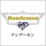 ナンデーモンさんのプロフィール画像