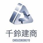 chisuzukensyoさんのプロフィール画像
