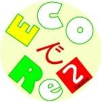 ECOでRe Secondさんのプロフィール画像