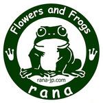 花とカエル雑貨rana(名古屋)さんのプロフィール画像