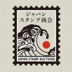 ジャパン・スタンプ商会さんのプロフィール画像