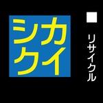 smileworld2525さんのプロフィール画像