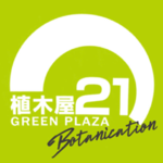 www_uekiya21_comさんのプロフィール画像