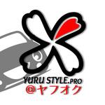 yurustyleproさんのプロフィール画像