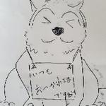 akinekoakitoさんのプロフィール画像