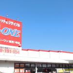 aonekosaiさんのプロフィール画像