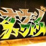 karahari115さんのプロフィール画像