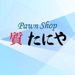 Pawn Shop 質 たにやさんのプロフィール画像