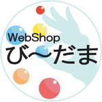 WebShopびーだまさんのプロフィール画像
