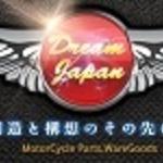 Dream-Japanさんのプロフィール画像