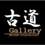 古道ギャラリーさんのプロフィール画像