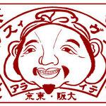 namamugi_namagome_namatamago910さんのプロフィール画像