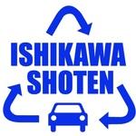 有限会社 石川商店さんのプロフィール画像