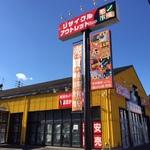 モノ市場 東海店さんのプロフィール画像