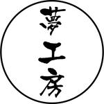 夢工房 Yumekoubou Antiqueさんのプロフィール画像