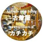 古着屋カチカチ(kachikachi)さんのプロフィール画像