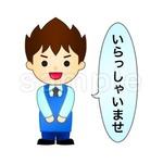 kaitori22さんのプロフィール画像
