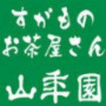 巣鴨のお茶屋さん山年園さんのプロフィール画像