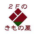 kimonoya_kobeさんのプロフィール画像