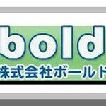 株式会社ボールドさんのプロフィール画像