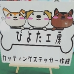 piyotako_bouさんのプロフィール画像