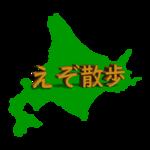 yasailine0411さんのプロフィール画像