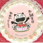 yuukazuayakanaさんのプロフィール画像